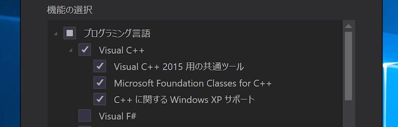 f:id:ch3cooh393:20150809120609p:plain