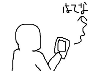 f:id:ch3cooh393:20160625175246p:plain