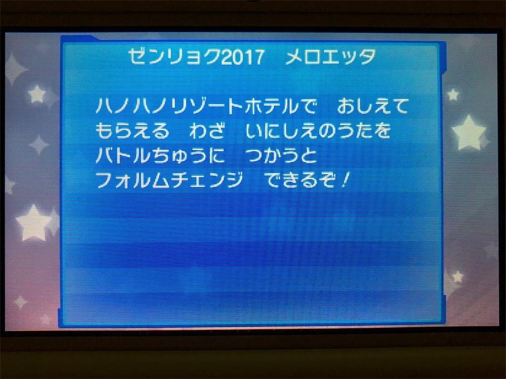 f:id:ch3cooh393:20171220005852j:image