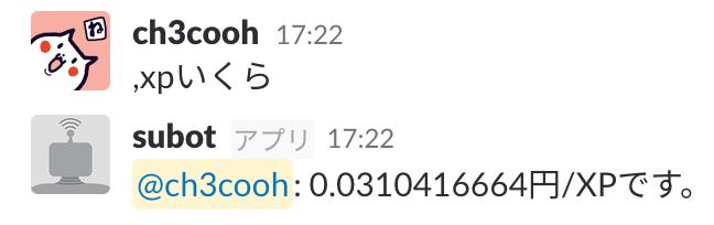 f:id:ch3cooh393:20171226173952p:plain