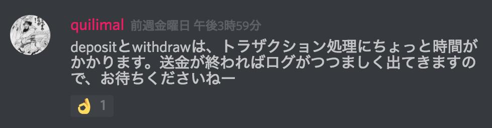 f:id:ch3cooh393:20180103103447p:plain