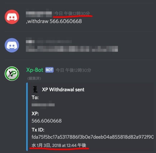 f:id:ch3cooh393:20180103151043j:plain