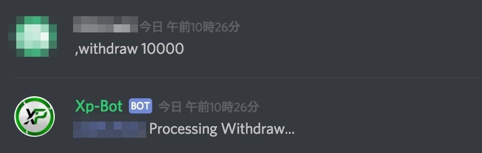 f:id:ch3cooh393:20180103155920j:plain