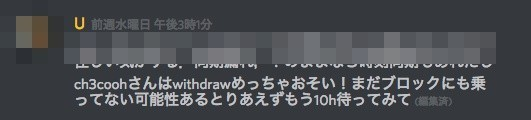 f:id:ch3cooh393:20180109121035j:plain