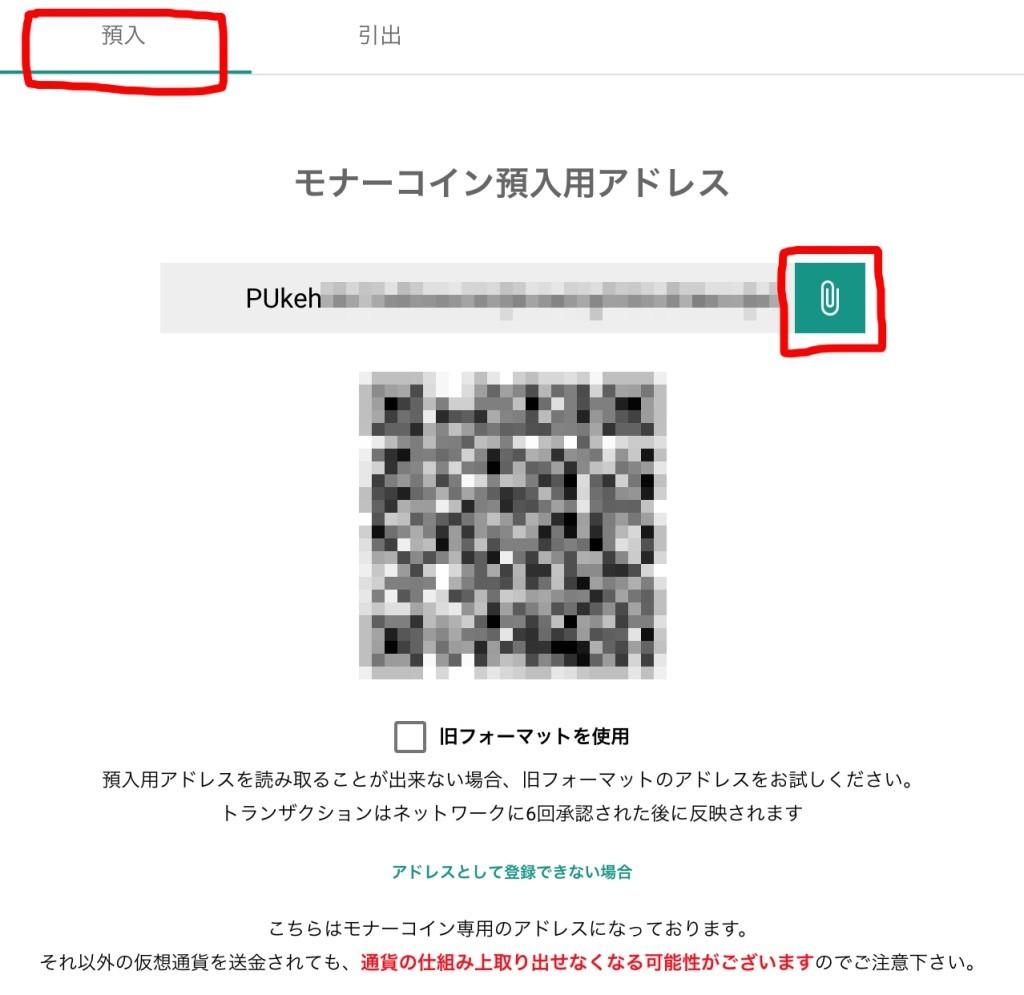 f:id:ch3cooh393:20180123150401j:plain