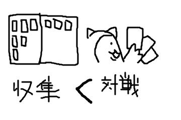 f:id:ch3cooh393:20190303164320p:plain