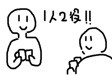 f:id:ch3cooh393:20190506154342p:plain