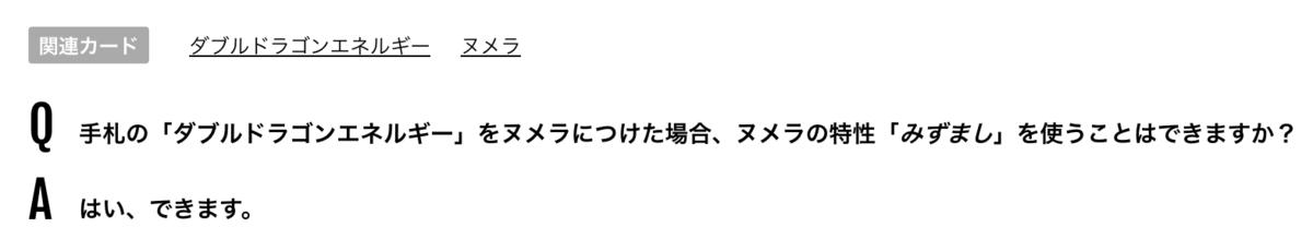 f:id:ch3cooh393:20190624212534p:plain