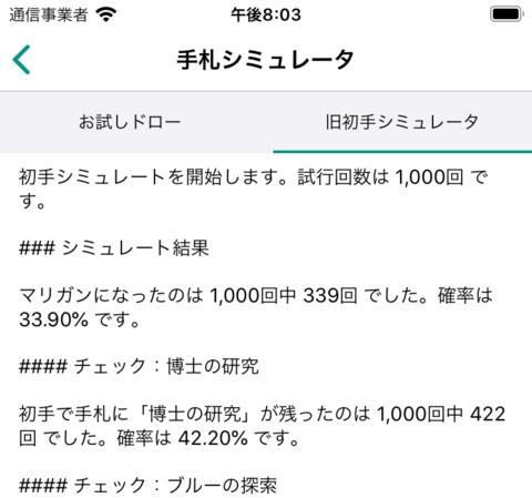 f:id:ch3cooh393:20200505200447p:image