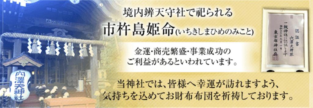 f:id:cha-mi-ggg-036:20170217185741p:plain