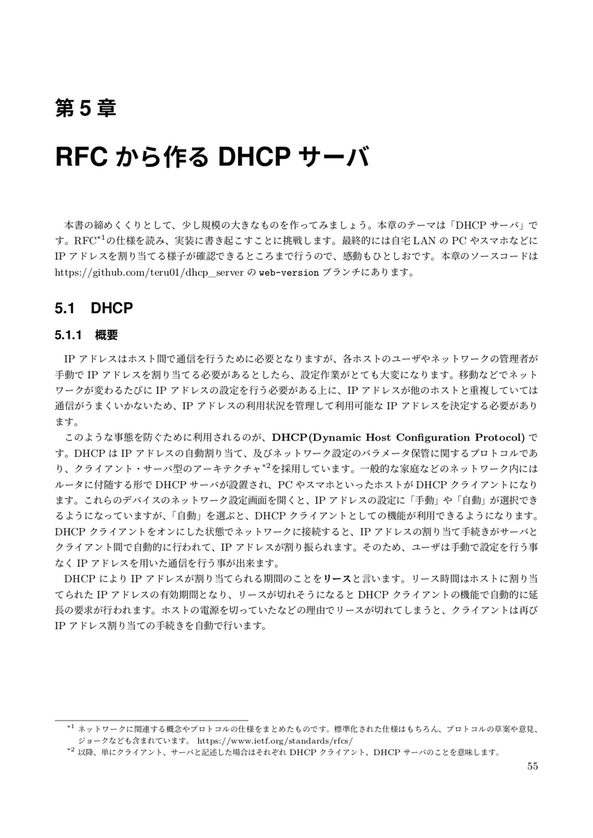 f:id:cha-shu00:20190612230125j:plain:w280