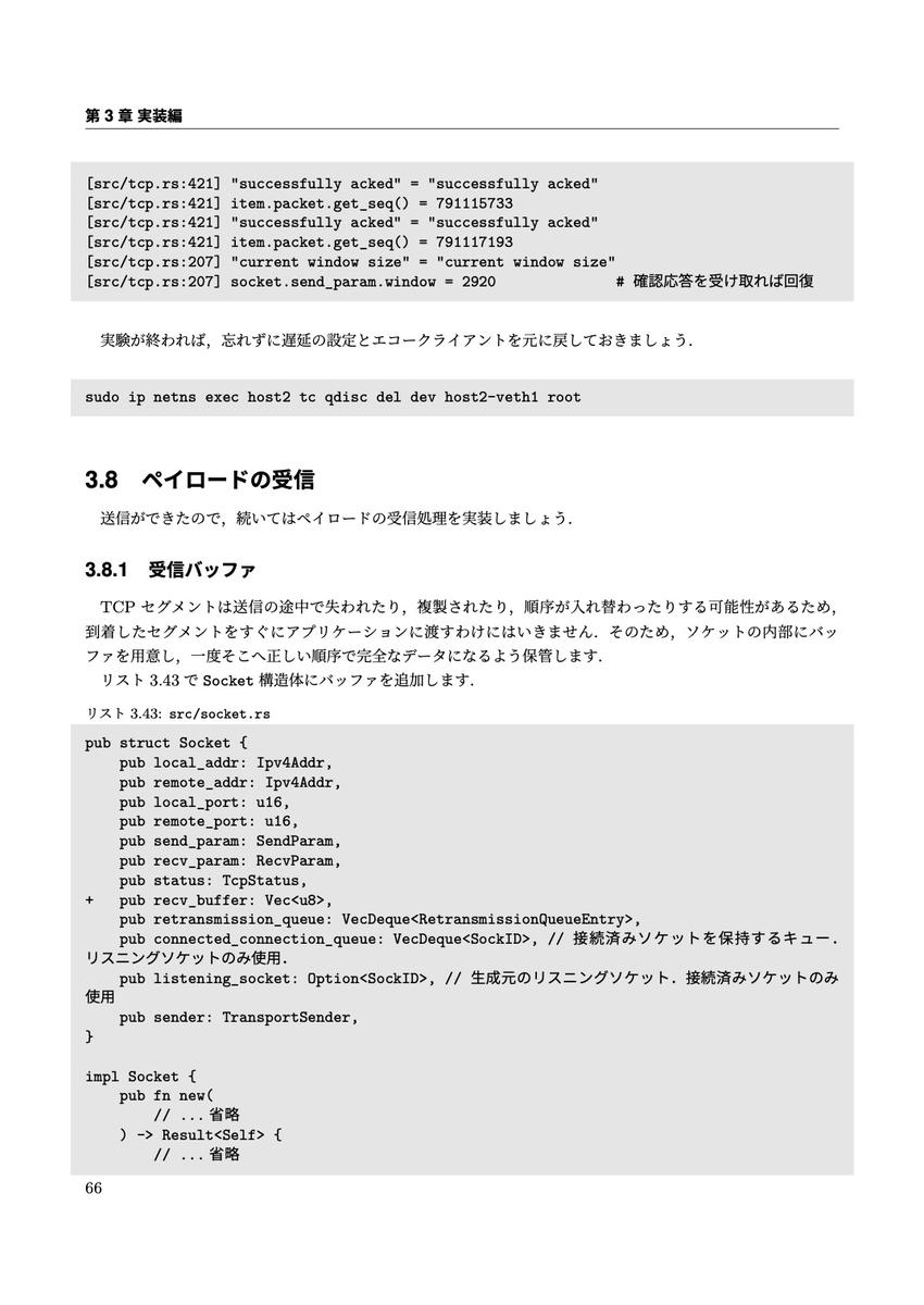 f:id:cha-shu00:20201230120443j:plain:w280
