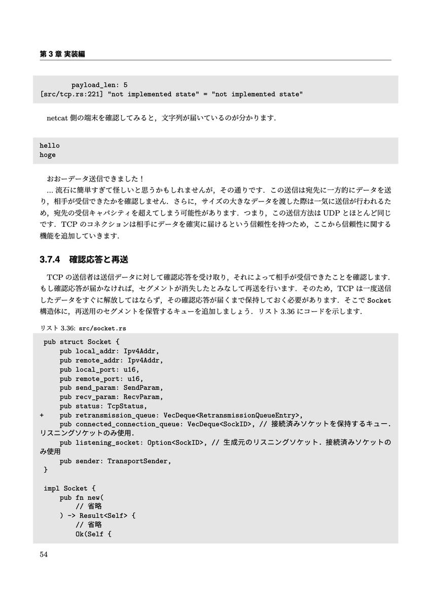 f:id:cha-shu00:20201230120447j:plain:w280