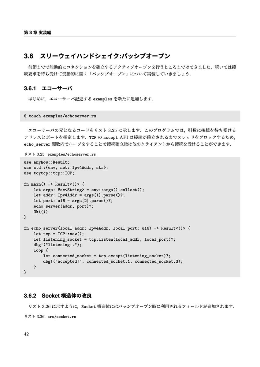 f:id:cha-shu00:20201230120451j:plain:w280