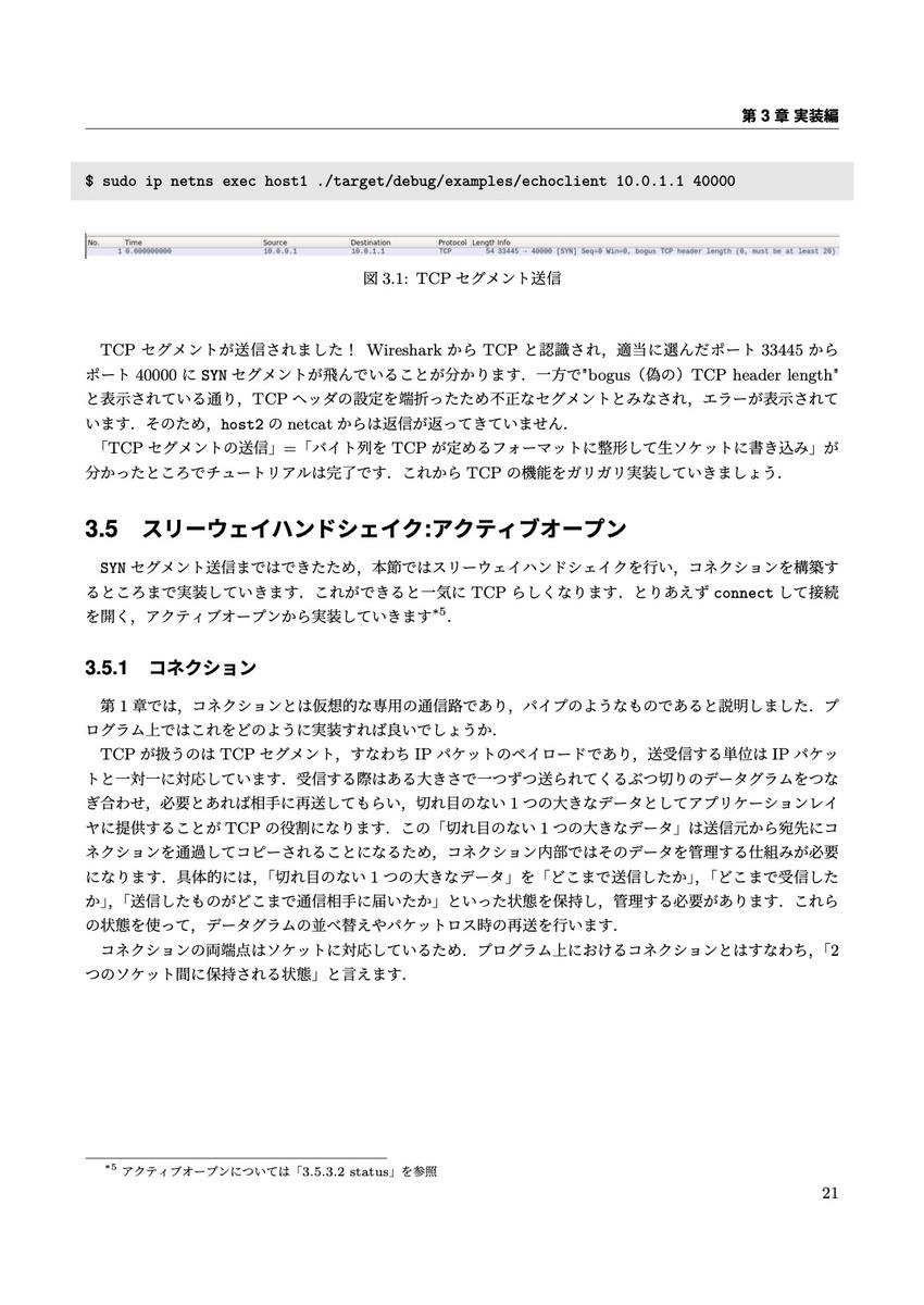 f:id:cha-shu00:20201230120455j:plain:w280