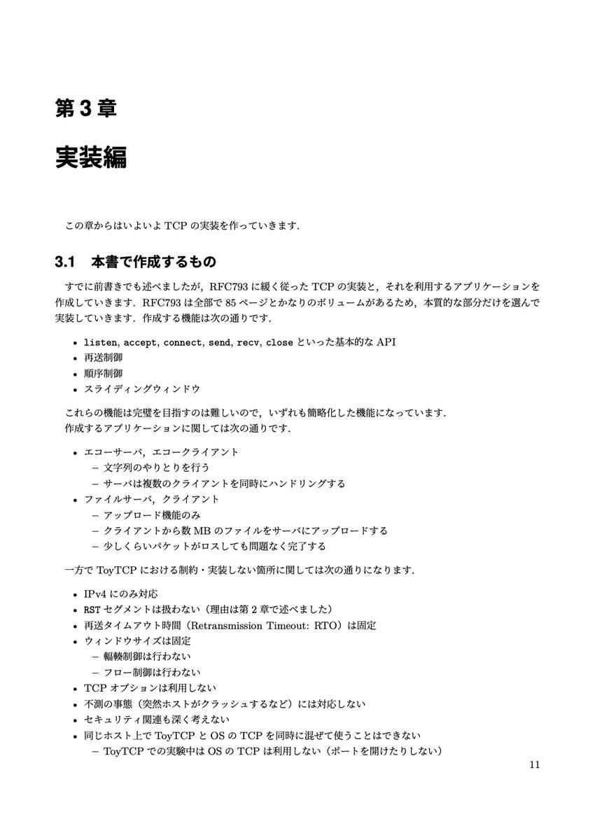 f:id:cha-shu00:20201230120459j:plain:w280