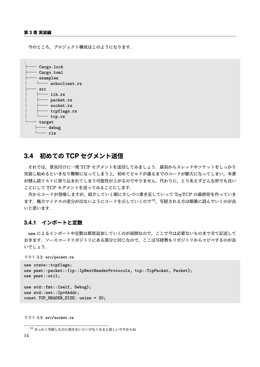 f:id:cha-shu00:20201230120502j:plain:w280