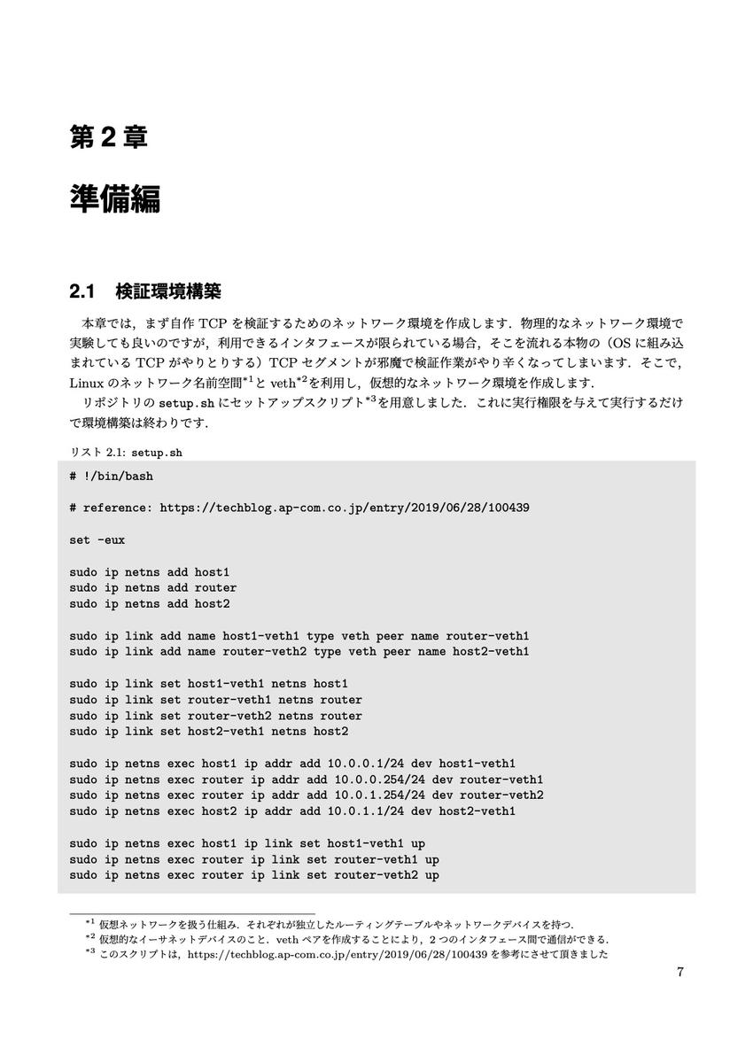 f:id:cha-shu00:20201230120506j:plain:w280