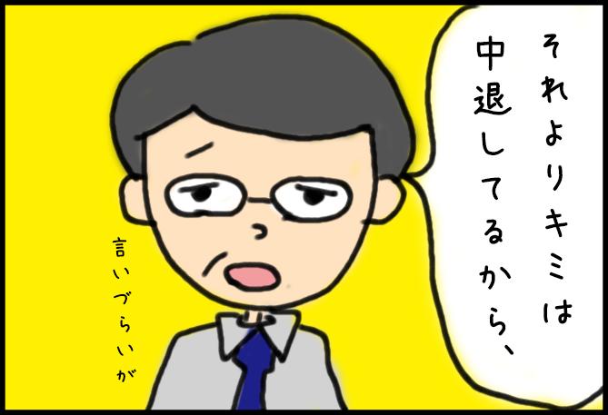 f:id:cha112333:20170819170751j:plain