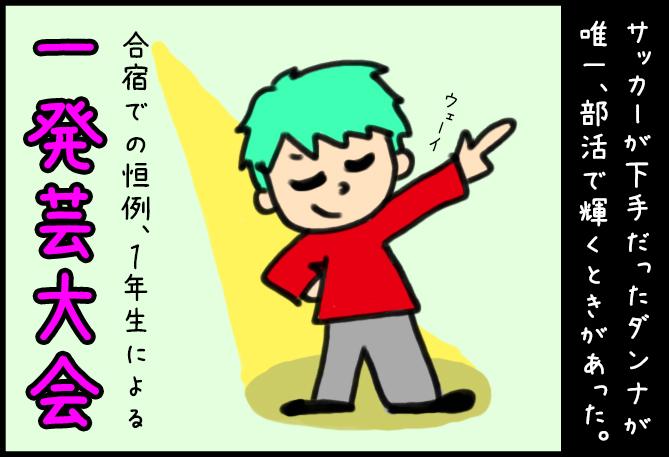 f:id:cha112333:20170901161349j:plain