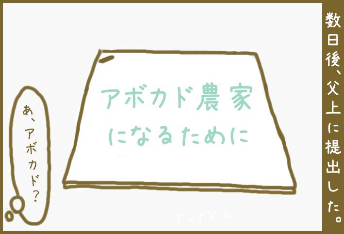 f:id:cha112333:20171020085953j:plain