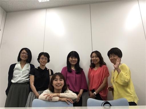 f:id:cha_co_hikiyose:20180918173710j:image