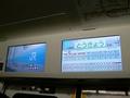 [鉄道][京浜東北線][E233系]ワイド液晶モニタ