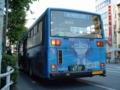 「EVER17」ラッピングバス(大塚:G-B669) 都02系統 2002年頃走行