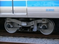 [鉄道][小田急][台車]小田急2000形 SS143台車 経堂