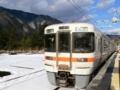 [鉄道][中央本線]そこそこ雪があった野尻駅で特急退避。