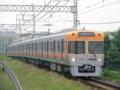 [鉄道][京王]2009-06-13 京王電鉄1000系(新色) 高井戸