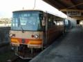 [鉄道]有田鉄道 ハイモ180 金屋口駅 2002-12-24