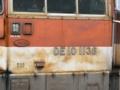 [鉄道][DE10]DE10 1136(入換動車) 2010-04-07 八王子