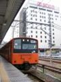 [鉄道][201系]2003-09-02 201系 八王子(八高線ホーム)