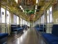 [鉄道]2006-12-14 都営10-000形 車内