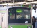 [鉄道][横浜線][205系]2003-12-04 JR205系 横浜線 LED式運行番号表示器(緑)