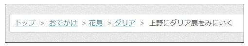 f:id:chabatatsu:20181105095702j:plain
