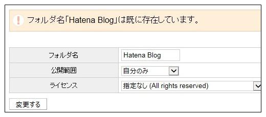 f:id:chabatatsu:20181107181552j:plain