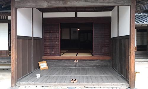 f:id:chabatatsu:20190929192333j:plain