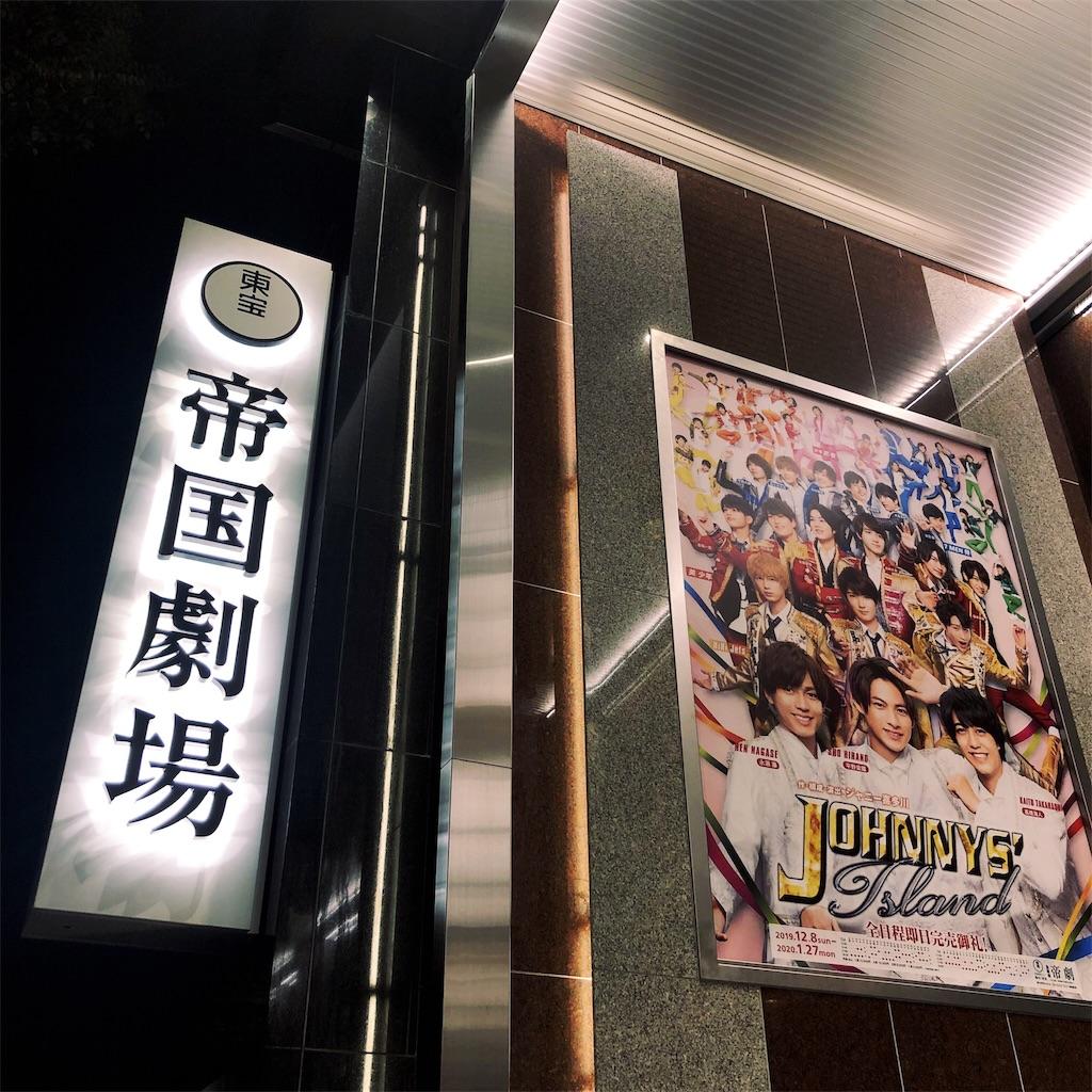 ブログ 耀 show タイム 平野 紫
