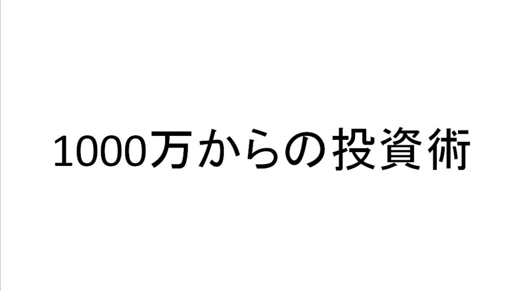 f:id:chachakin:20180128224405p:plain