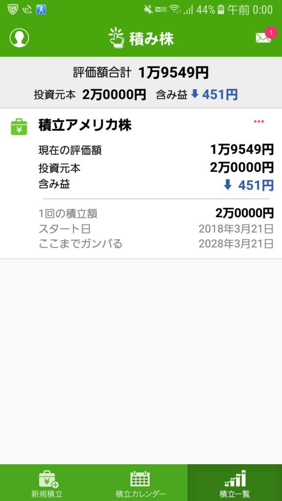 f:id:chachakin:20180416004500p:plain