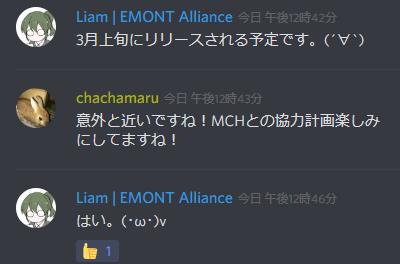 f:id:chachamaruff14:20190222142058p:plain