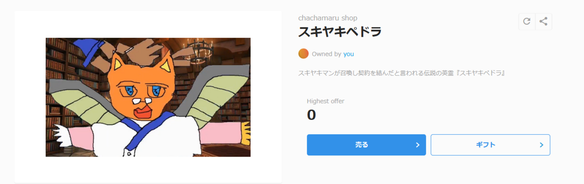 f:id:chachamaruff14:20200412123052p:plain