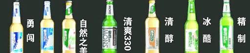 f:id:chachan-china:20180812172028j:plain