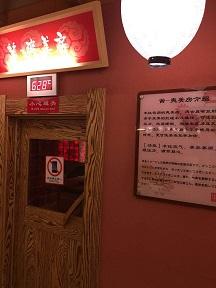 f:id:chachan-china:20180813114825j:plain