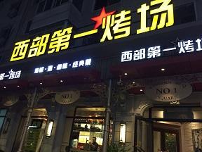 f:id:chachan-china:20180813121051j:plain