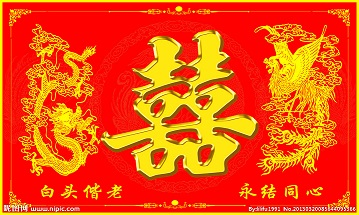 f:id:chachan-china:20180814105811j:plain