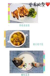 f:id:chachan-china:20180816130856j:plain
