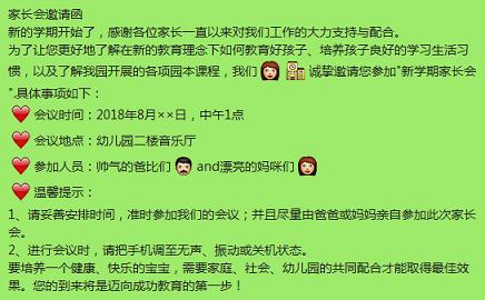 f:id:chachan-china:20180823230538p:plain